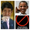 """Banning Blacks from Japan"" to be Discussed at Upcoming Summit between Abe and Obama"