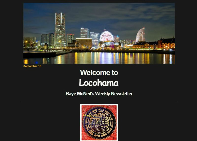locohama newsletter screen shot2a